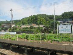 9:40 竹沢駅に着きました。(高麗川駅から33分)  埼玉県内で乗降が最も少ない駅で一日の乗降数が31人(2010年度・JR東日本)です。(近くには東武竹沢駅があるため乗降が少ないようです)  ※2012年以降は無人駅になったためデーターがありません。