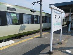 9:51 寄居駅に着きました。(高麗川駅から44分)  上り列車とのすれ違いのため5分の停車時分があります。  寄居駅は八高線・秩父鉄道・東武東上線の3路線の駅です。