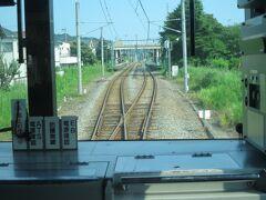 8:38 金子駅に着きます。