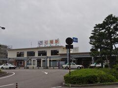 七尾駅です。