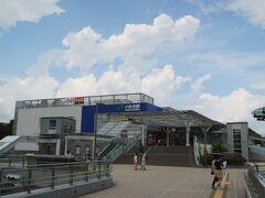食後の散歩が終わりいわき駅に戻ってきました。