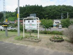 13:51 夏井駅に着きました。(いわき駅から38分)