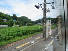 14:28 要田駅(かなめた)に着きました。(いわき駅から1時間15分)  ローカルな感じで個人的には好き駅です。