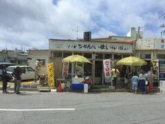 お腹が空いたので奥武島(おうじま)へモズクのテンプラを食べに行きます。  有名な中本テンプラ店へ向かいましたが、めっちゃ混んでる…。  Uターンするので島の中に進むと怪しげな店が…。  ん?TVの取材が来てる。