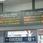 ちょい旅~2015 香川・宇多津町編~その1