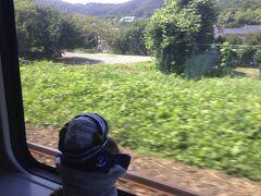 町田からロマンスカーに乗り換えて、厚木を過ぎて暫くしたら景色がすっかり自然いっぱい!