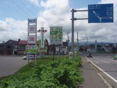 次に目指したのは、札沼線完乗を目論み、滝川駅から徒歩で約1時間のところにある「新十津川駅」バスも出ている様子だったが、1時間半の乗り換え時間があり、この旅初の散策トライとなった。