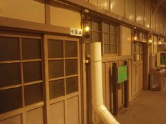 ランプとガラスの街「小樽」ここの「ルタオ」というデザートが旨し!反対から読むと「おたる」なんて、ネーミングにも座布団1枚!!!