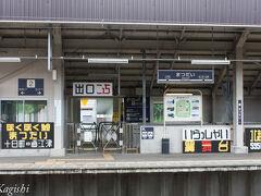 ほくほく線、まつだい駅 ホームがアートっぽいような、ぽくないような ちょっとガチャガチャしてます