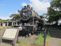 若松駅に隣接する公園にあるSL機関車