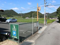 8時半過ぎに自宅を出発し、熊山英国庭園駐車場着は10時前。 だいたい、予定通りの到着です。