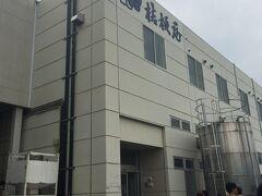まず神奈川の自宅を出て1時間ちょっとで「桔梗屋本社工場」です。 一宮御坂インターから5分程。  工場見学を、と思っていたんですが 観光バスが何台も到着していて、もの凄い人!人!人! で、あっさりパス。