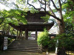 功山寺山門です。