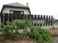 三笠の「山崎ワイナリー」 フルーティーな白ワインを購入。