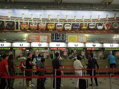 荷物が多くなってしまい、宿からタクシーで台鉄台南駅へ  新営駅までのチケットを購入しました。 クレジットカードでも窓口で簡単に買えました。 乗車時間約30分 87元(約316円 2015/9)
