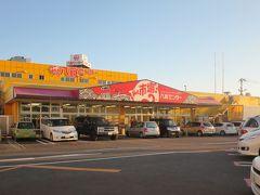 龍泉洞のあとは、青森に移動し、晩御飯を八戸の八食センターで、観光がてらいただきます。 17:00八食センターに到着です  八食センター http://www.849net.com/  営業時間 9:00〜18:00
