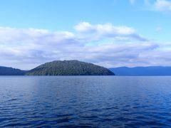 十和田湖を一望します