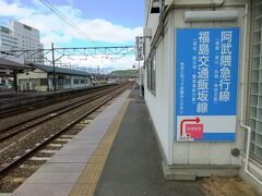 大船から宇都宮、黒磯、郡山と乗り継ぎ福島へ。気分転換で阿武隈急行線に乗ってみます。