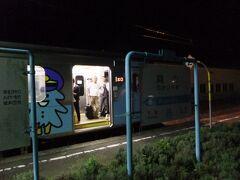 八戸で乗り継ぎ、向山駅へ。無人駅です。