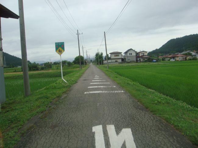 767 「下野(しもつけ)電気鉄道...