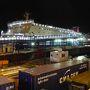 さてさて。南港からフェリーターミナルまで移動。 これから乗る船、「フェリーおおさかII」が見えてきました。
