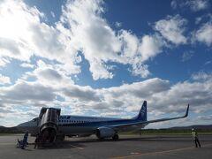 紋別空港到着! 初です。  母親が着陸直前の景色を絶賛していた。 たしかに、素晴らしい環境にある。