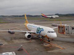 セブパシフィックエアー2度目の利用。 LCCであるが第2ターミナルです。
