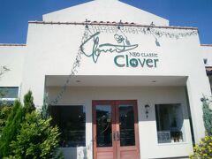 ネオクラシッククローバーの本店。 美味しいと評判の洋菓子店です。  http://www.neoclassic-clover.com/