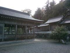 ここは、訪れる参拝者も少なくて静かです。 出雲大社のような壮大な造りでしょ。 本殿は改修中。となりの仮本殿で御参り。