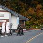 早朝、無料駐車場に車を停めて準備が終わったら出発。 マチガ沢までの道は秋の紅葉シーズンは通行規制です。
