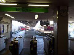 河和駅は終着駅という雰囲気の駅です。