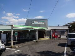 知多武豊駅で降ります。