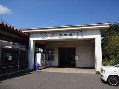 武豊駅です。 東海道本線開通(明治22年)に先立つ明治19年に武豊線が開通している。 東海道本線の工事のため資材を武豊港にに陸揚げし、武豊線を利用して運んだという。
