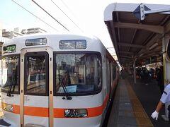 大府駅に到着です。 名古屋駅直通の列車もあるようです。  次回は「東京モーターショウ」です。