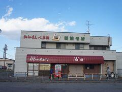 日本で最初のそば駅弁の合田 翌日もやっていなかった・・
