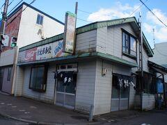 ここ、駅前食堂 甘太郎食堂!! この構えみたら外せないよ 15時、今日は楽しみな温泉ディナーあるから、ここで食べると・・
