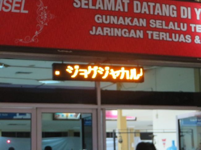 マイルを使って東南アジア【6日目】荷物抱えて市内観光、・・・あっ!アレがない?