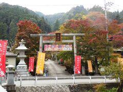 秩父御嶽神社、東郷公園入口、ここだけ紅葉してる。神社はここから山の中腹まで登らないといけない。