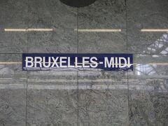 そして定刻12:47より5分ほど遅れてブリュッセル南駅に到着。