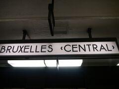 ブリュッセル中央駅に到着。