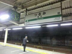 5:25 夜明け前の鶴見駅(神奈川県横浜市)です。 旅が始まります。