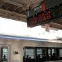 新青森から次に出る電車は函館行きのスーパー白鳥号、特急ですが特例により新青森から青森の間は今使っている北海道&東日本パスで追加料金なしで乗ることが出来る区間となっています。