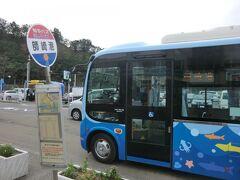 13:49 内海駅から30分で、知多半島先端の街‥師崎に着きました。