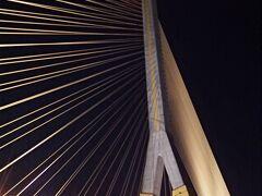 ラーマ8世橋でUターンします。