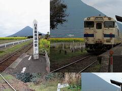 これより定番スポットめぐり  西大山駅 http://4travel.jp/domestic/area/kyushu/kagoshima/ibusuki/ibusuki/eki/10026279/