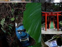 唐船峡 http://tabelog.com/kagoshima/A4601/A460102/46000001/