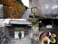 小雪小雨がやんだので武家屋敷観光のスタート お休み処でいただいた「げたんは」が メチャクチャ甘かった(笑)  知覧武家屋敷庭園群 http://4travel.jp/domestic/area/kyushu/kagoshima/ibusuki/chiran/park/10018956/