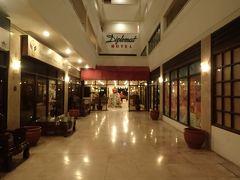 ディプロマット ホテル