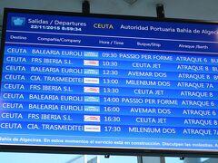 セウタ行きの時刻表。  8:00発にしようとしてたんだけど、間に合わなかったので9:30をチョイス。 BALEARIAっていう船会社。 けっこうたくさん出てる。  事前に予約も可能 http://www.aferry.jp/algeciras-ceuta-ferry-jp.htm