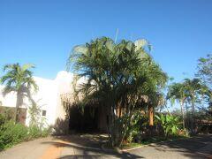 【Cala Luna Boutique Hotel & Villas】に到着。  HP:http://www.calaluna.com/